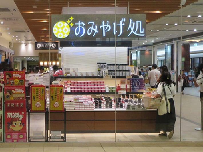 金沢駅店舗